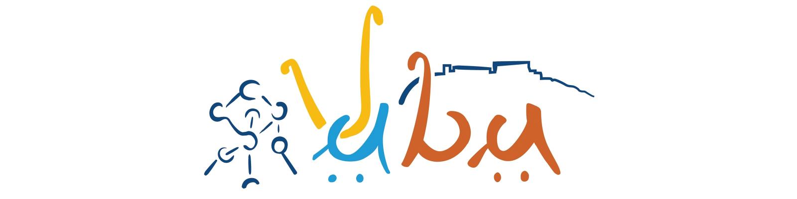logo_2-_2bis_google_forms.png